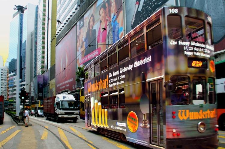 Gotta Love Hong Kong